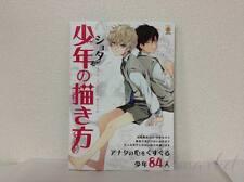 How to Draw Manga Anime Boy SHOTA Technique Book BL Boyslove Yaoi from Japan