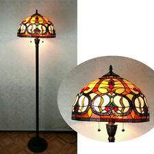 "BELLISSIMO Tiffany Style FLOOR LAMP 16"""