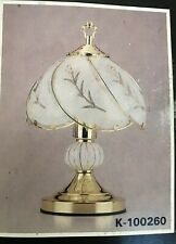 Table Lamp 14.25 in Floral Gold Touch Stained Glass Shade Bedroom Decor Lighting