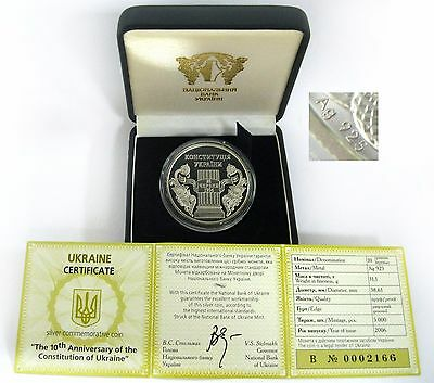 Coin Ukraine 5 UAH 10th anniversary of the Constitution of Ukraine 2006