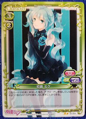 JP Vocaloid Hatsune Miku Trading Card Precious Memories 01-024 R Miku