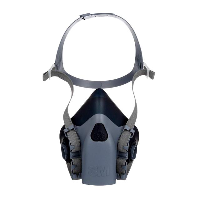 3m 7503 mask
