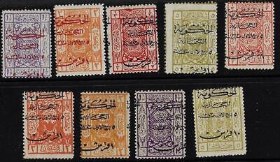 Saudi-arabien Suche Nach FlüGen Saudi-arabien 1925 Genvine Nine Verdrängt Ovpts Of The 4 Line Auf Hejaz Delikatessen Von Allen Geliebt Briefmarken