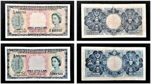 SET 2 IN 1 : MALAYA & BRITISH BORNEO 1 DOLLAR QUEEN ELIZABETH II, 1953 (2 PCS)
