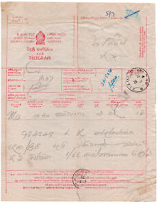 I-B-Ceylon-Telegraphs-Telegraph-Form