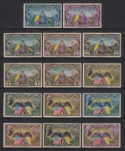 Ecuador - 1938, U.S Constitution Ann set - Condor & Eagle Bird - L/M - SG 563/76