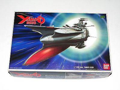 Rare Bandai Yamato 2520 model kit 1/1500 scale