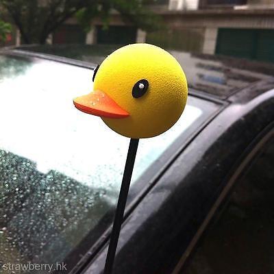 Rubber Ducky Head Antenna Topper Ball