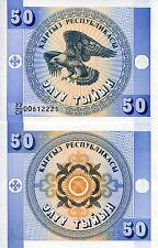 KYRGYZSTAN 50 Tyin Banknote World Paper Money UNC Currency Pick p-3 Note Bill