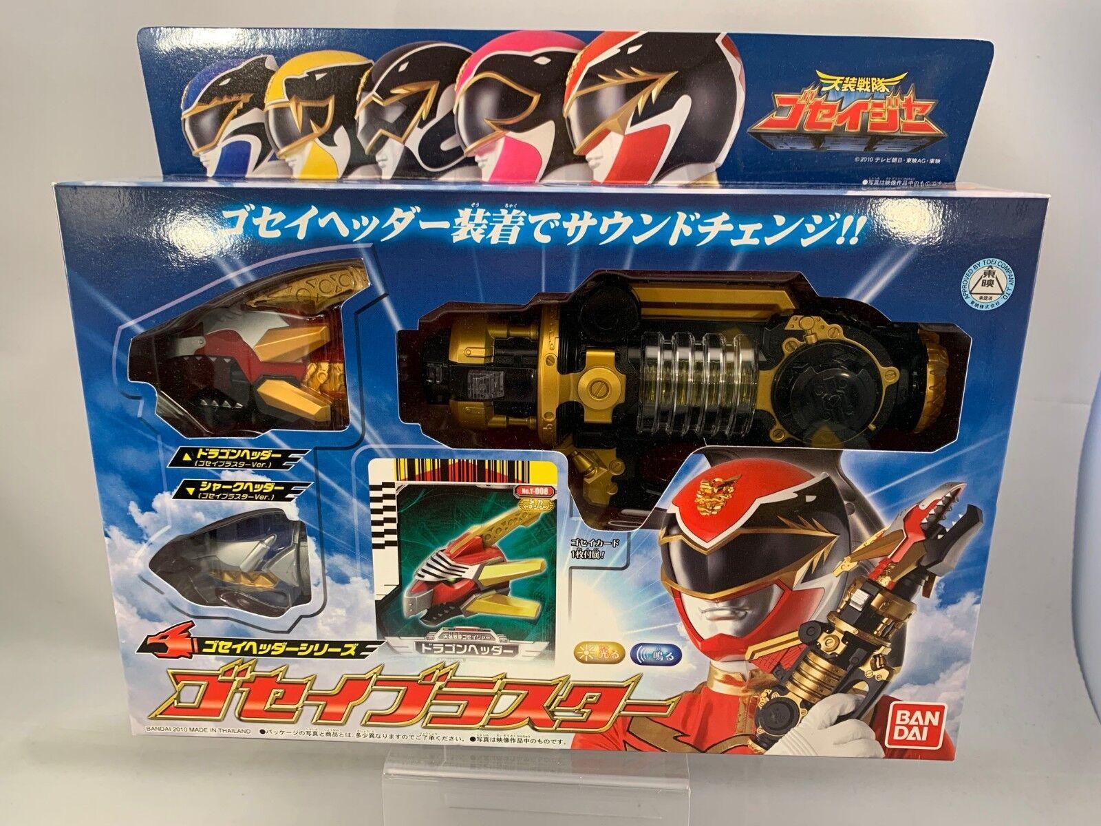 Bandai Power Rangers Tensou SENTAI GOSEIGER GOSEI Blaster 2010 Menta en caja sellada Sellado