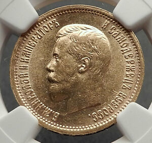 1898-NICHOLAS-II-RUSSIAN-Czar-10-Roubles-Gold-Coin-of-Russia-NGC-AU-58-i60514