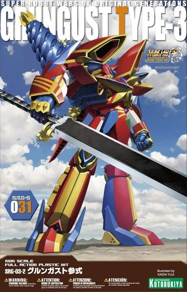 KOTOBUKIYA SUPER ROBOT WARS OG SRG-S 031 GRUNGUST TYPE-3 Plastic Model Kit NEW