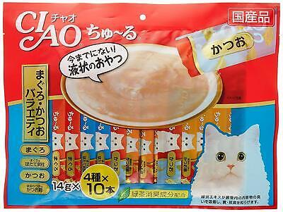 SHIPS FROM USA Inaba Ciao Churu Japanese Cat Snack Treat 40pcs Variety Pack チャオ