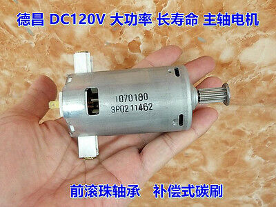 Johnson Electric 775 Motor Large torque DC120V 11000RPM 200W micro-Spindle Motor
