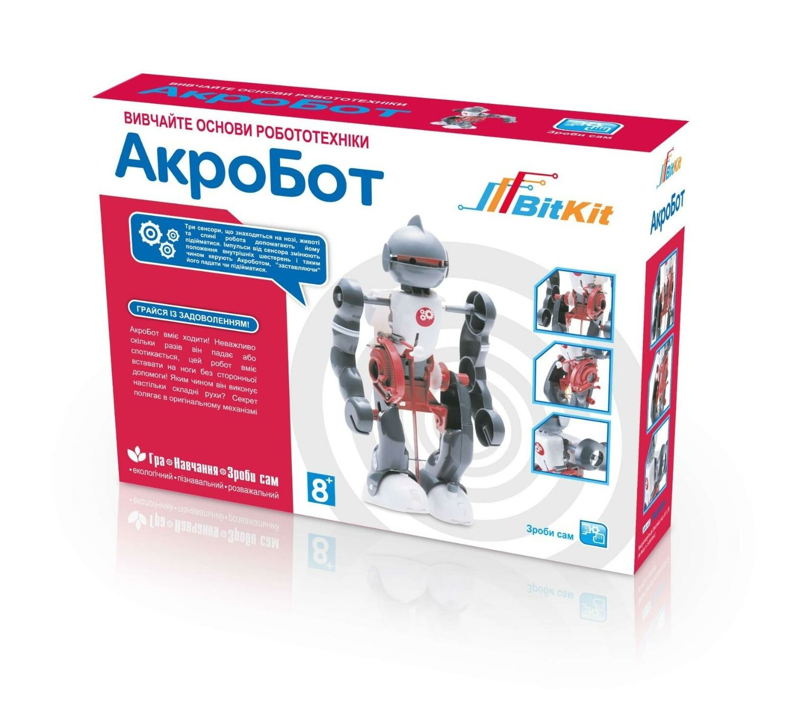 Acrobot Electronic Dancing Robot Robot Robot Developing Game
