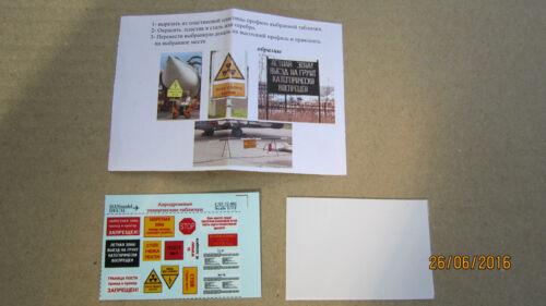 Decal Aerodrome technical signs  1//72 DAN models # 72002