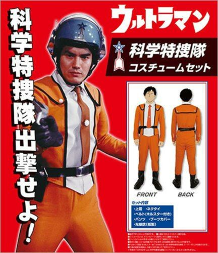 Ultraman SSSP Science Special Search Party Costume UNISEX M Size 50th New F//S