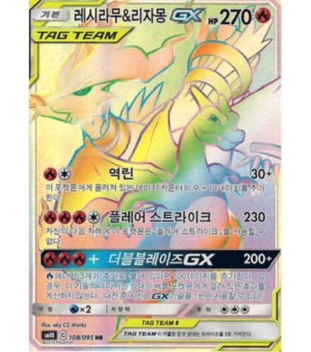Pokemon Card Korean Charizard /& Reshiram GX 108//095 HR SM10 Trading Toy/_MHJU M