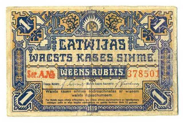 "Latvia Government Currency Note 1 Rublis 1919 Seria ""A"" F+"