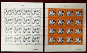 China-Stamp-2019-1-Chinese-Lunar-Year-of-Pig-Zodiac-Full-Sheet-MNH