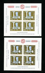 Switzerland-Stamps-B297-XF-OG-NH-S-S-Lot-of-2-Catalog-Value-80-00