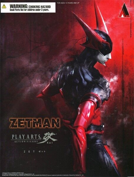 ZETMAN - 10  Zet Play Arts Kai Kai Kai Figure Action (Square Enix)  NEW b9ddd5
