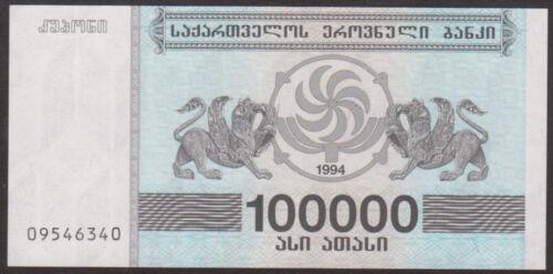 100,000   LARIS  1994 P  48A    Uncirculated Banknotes GEORGIA