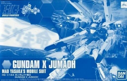 BANDAI HGBF 1 144 Gundam X JUMAOH Model Kit Gundam Build Fighters NEW from Japan