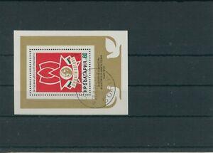 Bulgarie-Bulgarie-1974-Mi-Bloc-51-Timbres-Used-Plus-Sh-Boutique