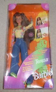 1998 Barbie Super Hair Teresa Doll Boîte D'origine Jamais Ouverte.-afficher Le Titre D'origine Pour Aider à DigéRer Les Aliments Gras