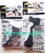 Takara Tomy Beyblade Burst B-40 Launcher Grip Black B-72 Power Trigger US Seller