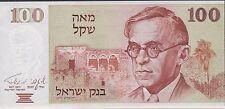 Israel 100 Sheqalim 1979 P 47a Uncirculated Banknote