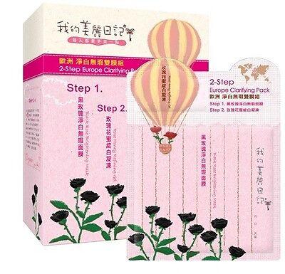 My Beauty Diary Rose Mask + Rose Honey Gel 2-step Europe Pack 3 pairs 歐洲淨白無瑕雙膜組