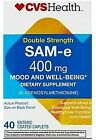 CVS Double Strength 400 mg Supplement 40 Tablets