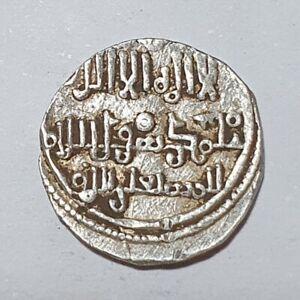 Quirate-dirham-Ali-Ben-yusuf-silver-coin-rare-0-97g-Al-Downing-Billah-type