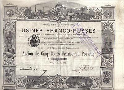 Original Russia Bond 1881 Usines Franco Russes Factories 500 francs Deco coupons