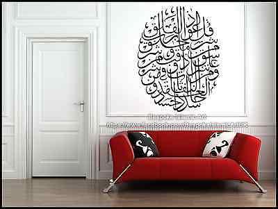 Islamique Calligraphie Autocollants Murales Art Islamique autocollants muraux Surah Al FALAQ