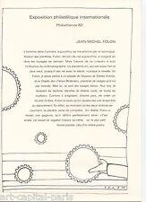 FOLON JEAN MICHEL SÉRIGRAPHIE SIGNÉE 1982 PHILEXFRANCE TIMBRES SIGNED SILKSCREEN