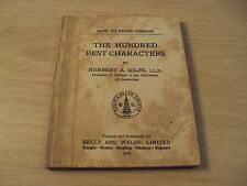 RARE 1919 'How to Begin CHINESE' The HUNDRED Best CHARACTERS~Herbert A. Giles~