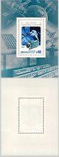 Russia, USSR, 1984, SC 5299, MNH, Souvenir Sheet. c8575