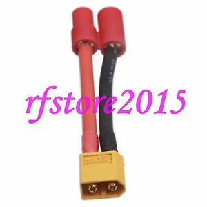 XT60 female to 2x HXT 5.5mm Bullet Male Adapter Parallel cable for Battery