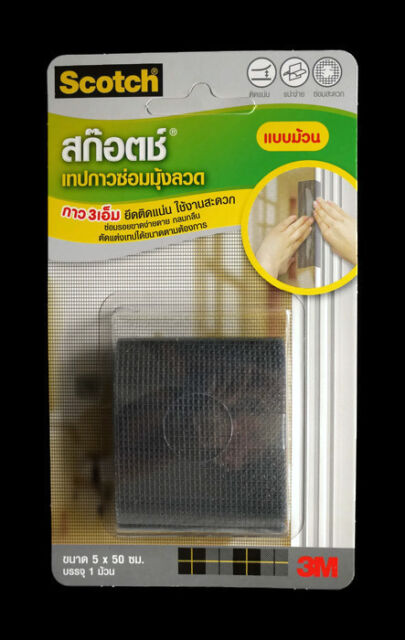 1x MOSQUITO Screen Repair SelfAdhesive Patch Industrial Strength 214 mm x 300 mm