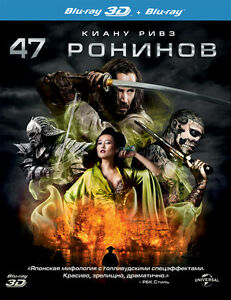 Details about 47 Ronin 3D/2D(Blu-ray 2-Disc, 2D/3D, Eng/Rus/Span/Ger,Keanu  Reeves) RegionFREE