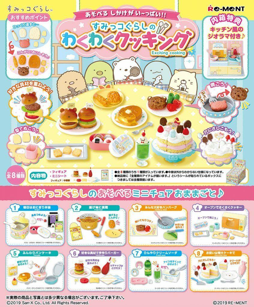 04 19 re-ment Miniatura Japón Sumikko Gurashi emocionante Cocina conjunto completo de 8 piezas