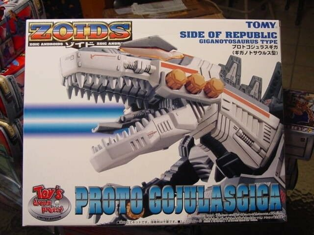 Zoids Toys Dream Project Prossootype Gojulas Giga - Mint in Box