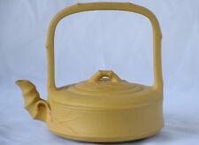 Chinese YiXing ZiSha  Teapot with Mark (T063)