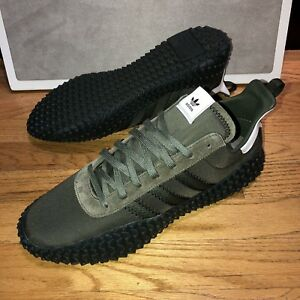 competitive price fe8a9 b6d76 Image is loading Adidas-Kamanda-Shoes-CP-Company-CG5954-Night-Cargo-