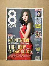 8 Days Celebrity Singapore Magazine Rui En Nathan Hartono Kit Chan (8D1345)