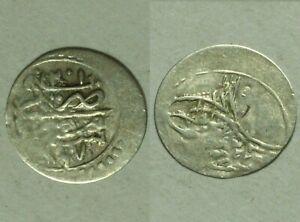 Genuine Islamic silver para coin/Ottoman/Abdul Hamid 1773/1178/MISR/Cairo, Egypt