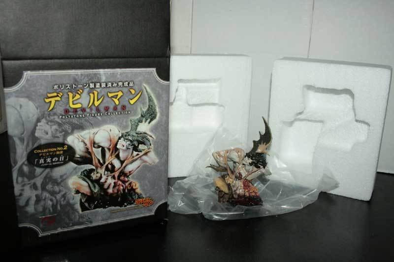 Devilman polystone 'sammlung nr. 2 d' occasion Grün japanische tn1 49632